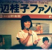 80年代懐かしのアイドル画像案内所-渡辺桂子