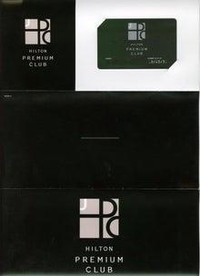 クレジットカードミシュラン・ブログ-HPCJカード