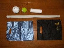 はにゃ!☆手作りおもちゃ箱☆ ... : 小学校工作アイディア : 小学校