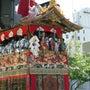 祇園祭で山鉾巡行を見…