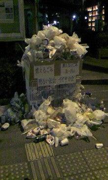 本田ようこ、幸手の未来を考えるハッピーブログ・おてんば一直線-110717_2139~01.jpg