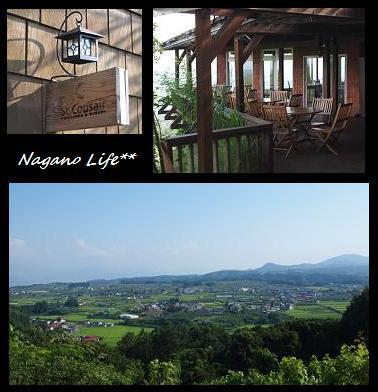 Nagano Life**-レストランからの景色