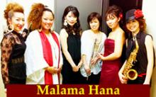 $Malama☆Hana マラマ☆ハナ-malamahana