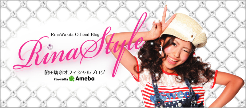  Rina Style powered by Ameba