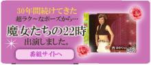 $YUKARIの目指せ!!  『品格ボディ』-大人気YUKARI品格ボディ