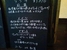 $マダムKeiのLOHAS LIFE ☆「salon de nature」から-NEC_1078.JPG