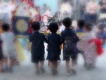 ☆OH MY HAPPY BOY☆-夏祭り2