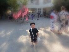 ☆OH MY HAPPY BOY☆-夏祭り1
