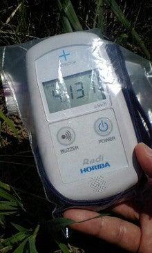 東京放射能の日々『有志による東京都内放射線地表汚染マップ』http://bit.ly/kFN0cY