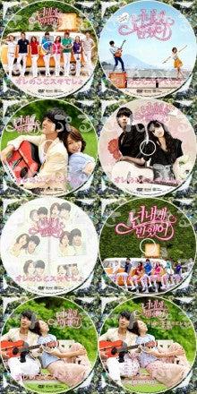$韓流ドラマ DVDラベル&ジャケット-DVD ラベル オレのことスキでしょ。CD