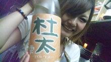 $利肴利酒 もへじ亭のブログ