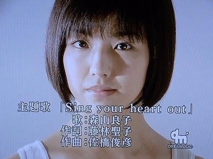 大魔神カノンのブログ-主題歌2
