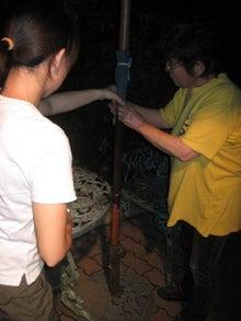 歩き人ふみの徒歩世界旅行 日本・台湾編-蝉を応援する二人