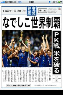 新井田拓オフィシャルブログ「ni-da i-nda ai-n」Powered by Ameba-image.png