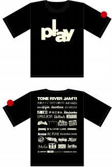 $TONE RIVER JAM