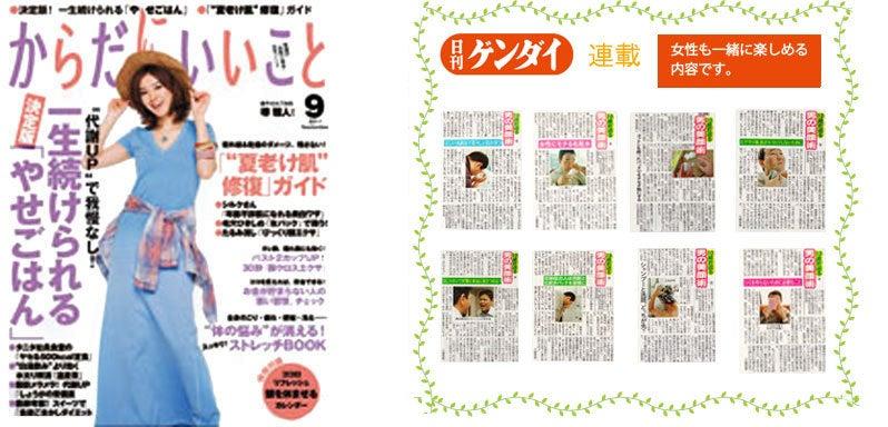 $スキンケア王子hikariの美意識向上ブログ