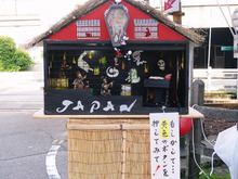 fishおばさんの憩いの広場Ⅱ