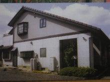 塗装工事で喜ばれる仕事をして半世紀。今では、「節電対策塗装、リフォーム工事もお任せ」の板橋の塗装店々主(二代目)のブログ-住宅施工前