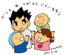 山田スイッチの『言い得て妙』 仕事と育児の荒波に、お母さんはもうどうやって原稿を書いてるのかわからなくなってきました。。。-thanks!