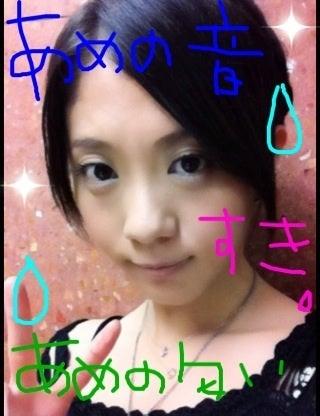 大川麗奈オフィシャルブログ-未設定