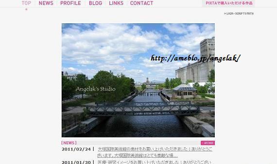 $台湾滞在記(台湾ブログ、台湾観光、台湾情報、台湾グルメ、台湾生活情報、海外生活情報)