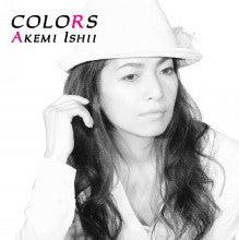 $石井明美オフィシャルブログ「やっぱアレぢゃない!?」Powered by Ameba