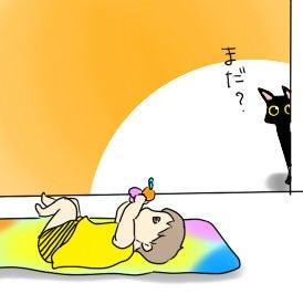 くーさんのかぎしっぽ-110721-2