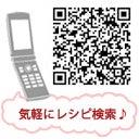 モバイル版yomecafe