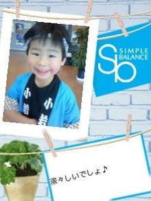葵と一緒♪-ファイル0001.jpg