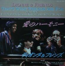 1986年ビルボード年間シングルチャート(1位~50位)