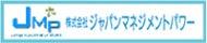 オリーブ工房のカンバン犬 irishsetter♀&gordonsetter♂                         -ジャパンマネジメントパワー