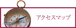 wish横浜アクセスマップ