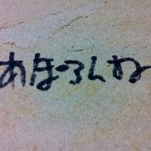 エレキギターキット製…