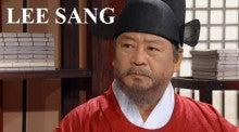 $LEE SANG イ・サン ファンブログ