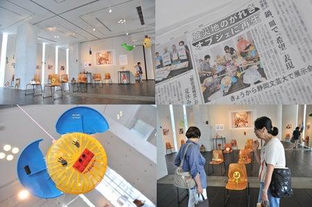 ワタノハスマイル・石巻市立渡波小学校の子ども達の笑顔-2011-7-21_08