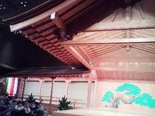 博多ホメホメ新聞-110717_1358~010001.jpg