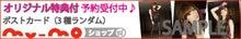 大島麻衣オフィシャルブログ「のだしみん」powered by Ameba