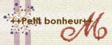 $Petit bonheur m
