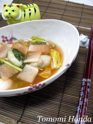 韓国料理サランヘヨ♪ I Love Korean Food-ナバクキムチ