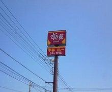 友近890(やっくん)ブログ ~歌への恩返し~-image.jpg