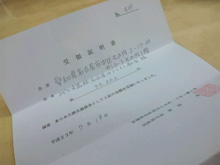 ☆楽しい高校生活☆-SH3D03420001.jpg
