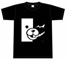 希望ヶ峰学園購買部|ダンガンロンパ~希望の学園と絶望の高校生~-ダンTモノクマ