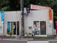 ダイビング 和歌山 ダイビングスクール プライム のブログ