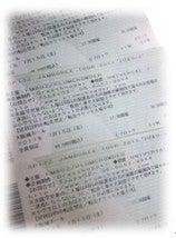 頑張らないけど諦めない!!しろっぷの川柳ブログ