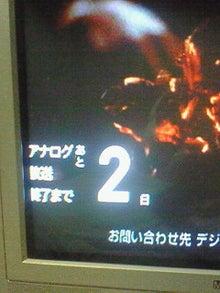 かふぇ・あんちょび-201107222118000.jpg