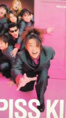 サザナミケンタロウ オフィシャルブログ「漣研太郎のNO MUSIC、NO NAME!」Powered by アメブロ-110722_2123~01.jpg