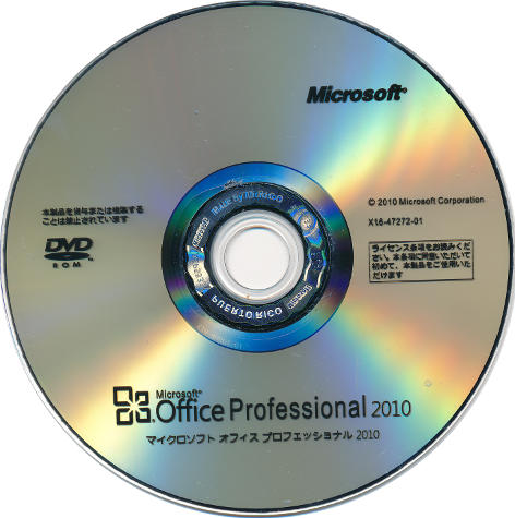 Microsoft office 2010 pro plus x64 product key naritsload - Office 13 professional plus product key ...