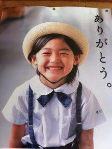 Smile&Step