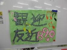 友近890(やっくん)ブログ ~歌への恩返し~-DSCF4596.jpg