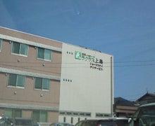 友近890(やっくん)ブログ ~歌への恩返し~-201107231506000.jpg